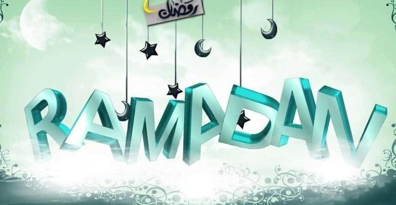 أحكام دعاء نية الصيام في رمضان