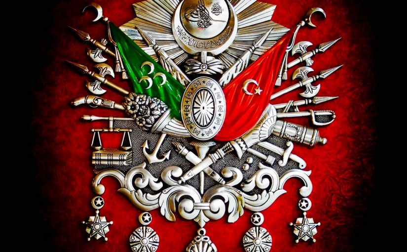 مراحل توسع الدولة العثمانية