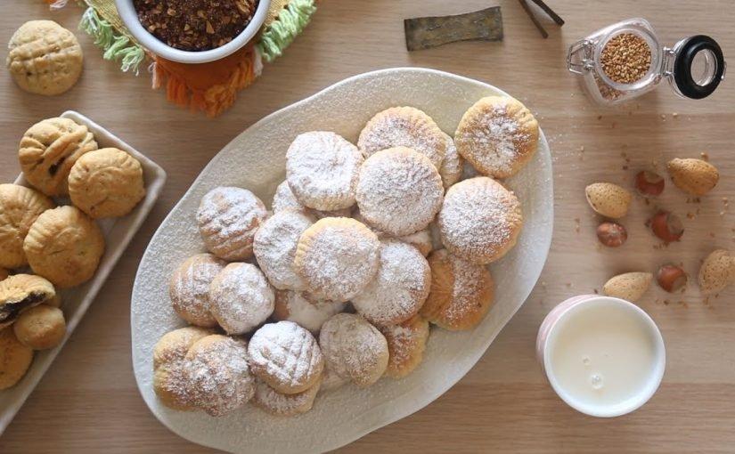 طريقة عمل كعك العيد منال العالم