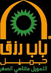 وظائف باب رزق جميل وظائف السعودية